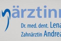 Praxis Dres. Schwabe & Portius ZA